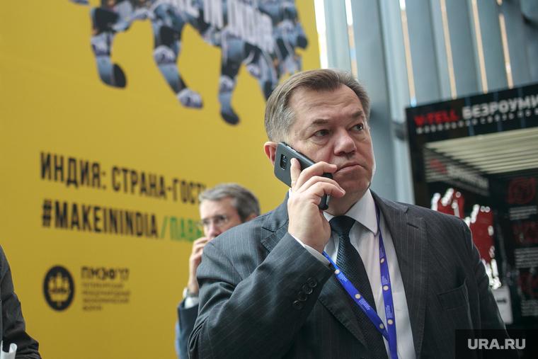 Политолог раскрыл, почему Центробанк запрещает публичные выступления экс-советника президента РФ