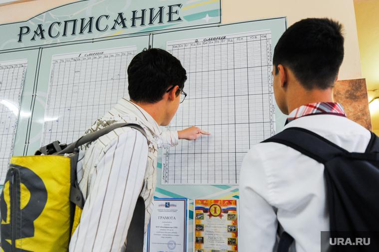 Школа в селе Долгодеревенское, где пикетировали старшеклассники. Челябинская область