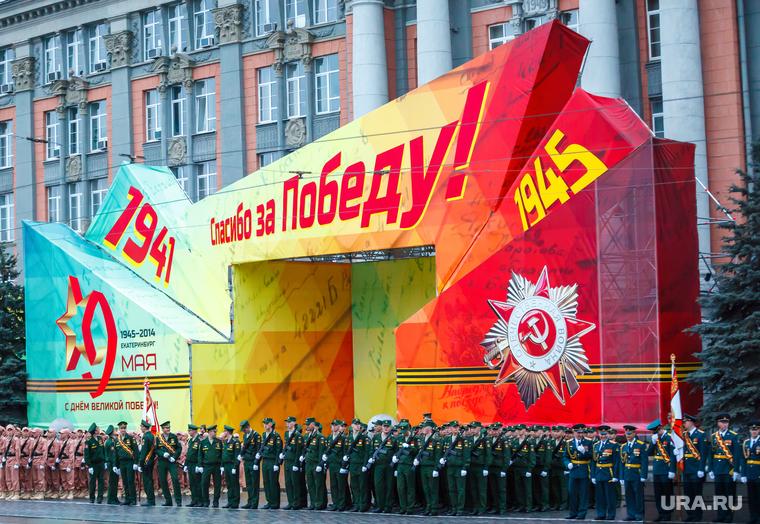 Репетиция Парада Победы. Екатеринбург