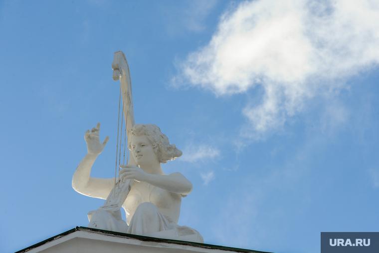 Челябинский театр оперы и балета. Челябинск