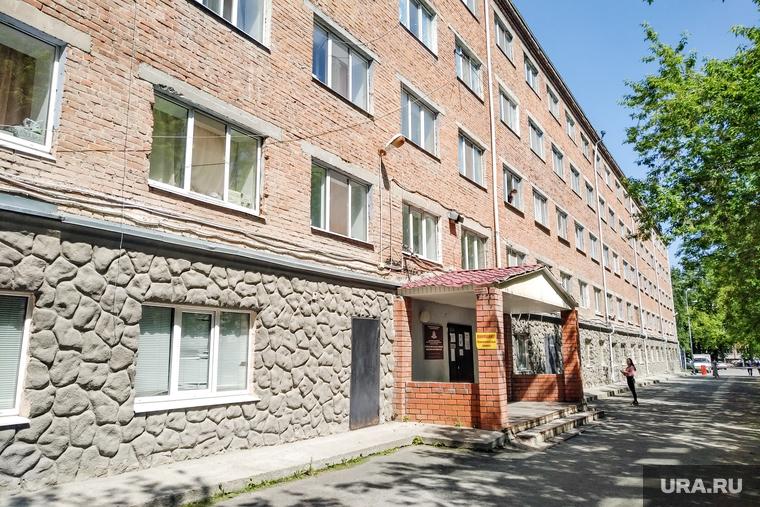 Общежитие Тюменского государственного медицинского университета. Тюмень