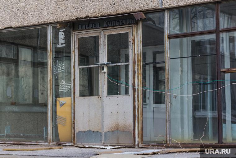 Бывшее здание Магнитогорского государственного университета. Магнитогорск