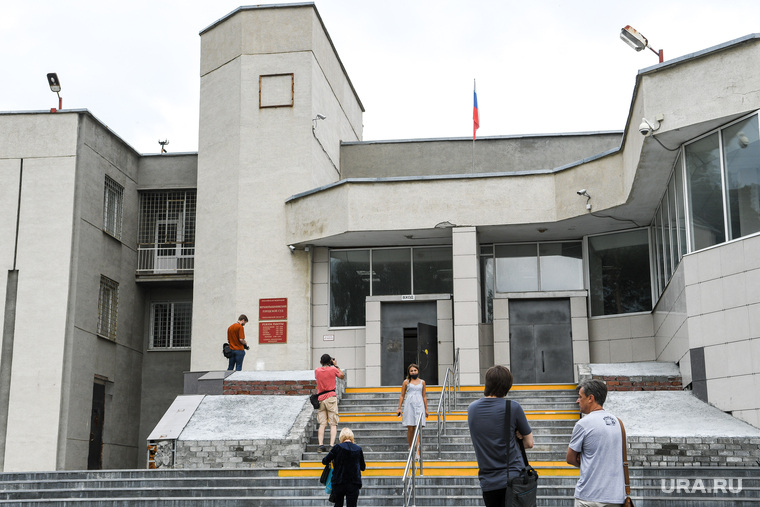 Административное дело в отношении отца Сергия, слушания в суде. Екатеринбург