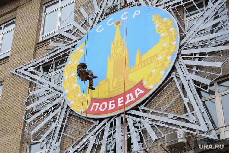 Объезд памятников. Челябинск.