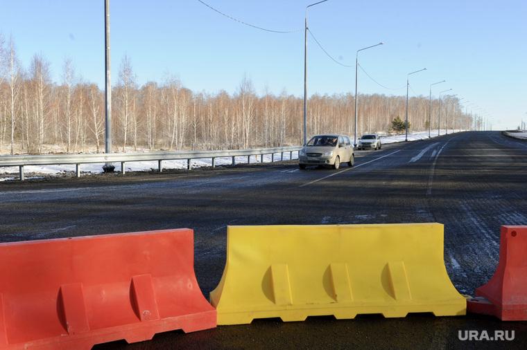 Дороги Челябинск