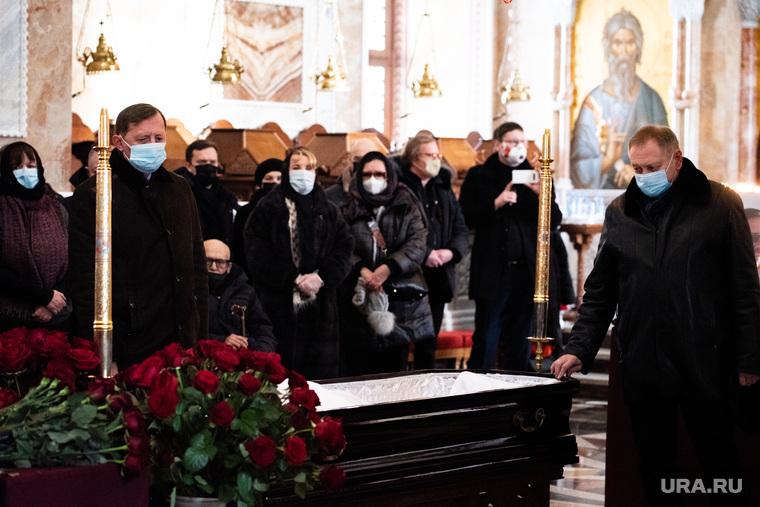 Церемония прощания с директором по общим вопросам УГМК Владимиром Белоглазовым. Екатеринбург