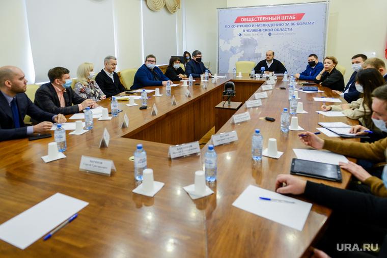 Штаб по контролю за выборами. Челябинск