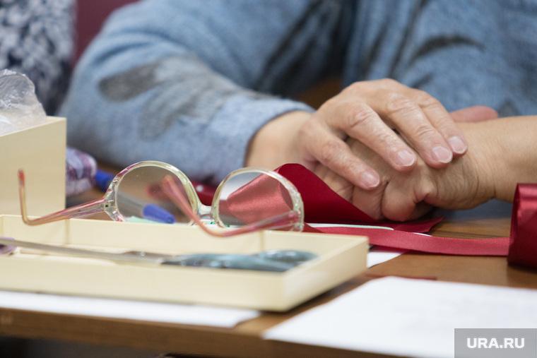 Получить пенсию досрочно онлайн калькулятор расчета пенсии в 2015 году