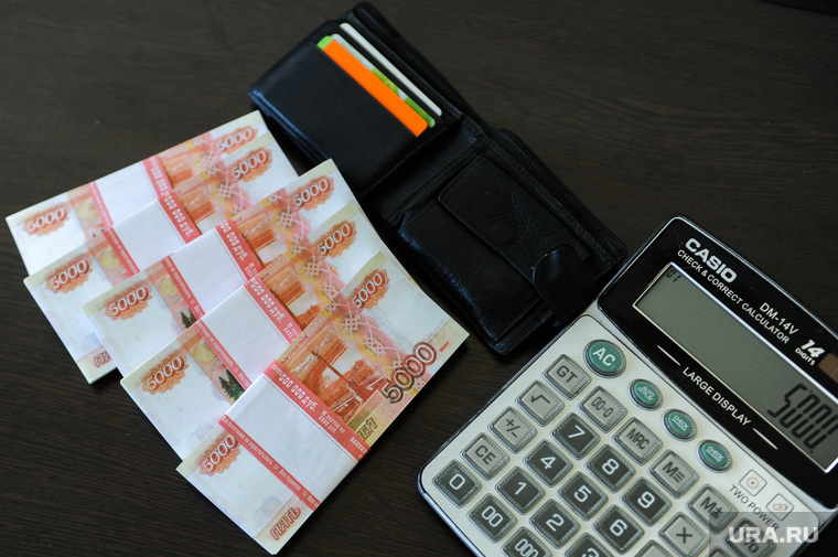 Калькулятор фнс для пенсии стаж для пенсии по старости минимальный