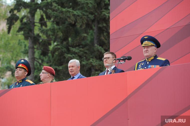 9 мая. Челябинск