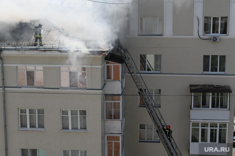Пожар новые. Екатеринбург