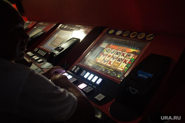 игровые автоматы нижневартовск