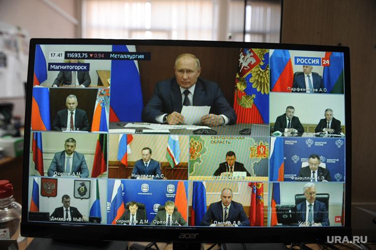 Совещание Путина в Магнитогорске
