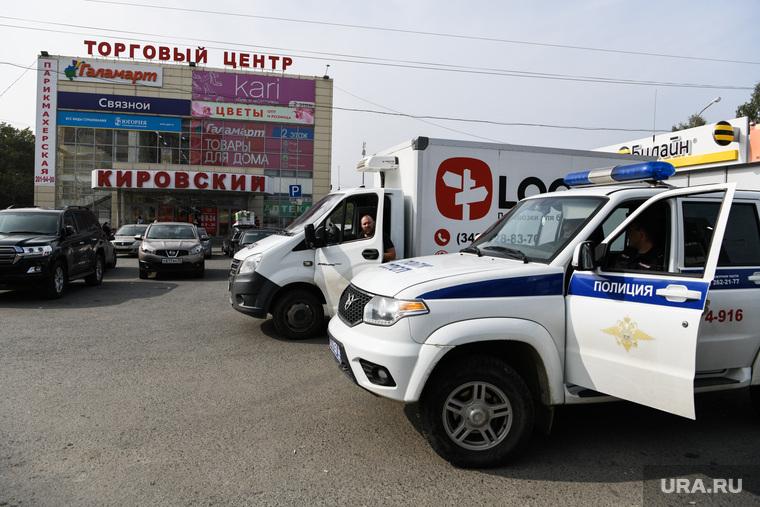 Обстановка на улице Билимбаевская, 15. Екатеринбург