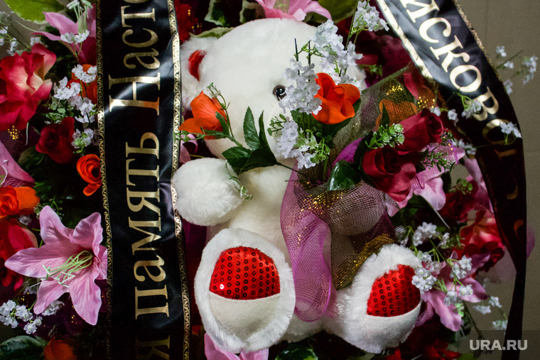 Прощание с Настей Муравьевой в Патрушевском ритуальном зале. Тюмень
