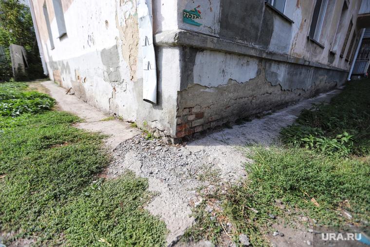Улица Товарная, 5. Курган