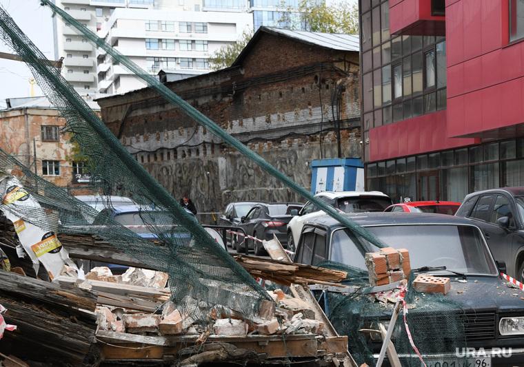 Последствия обрушения старого здания на Радищева. Екатеринбург
