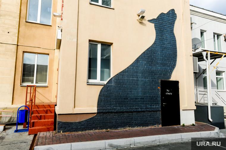 Клуб живой музыки. Челябинск