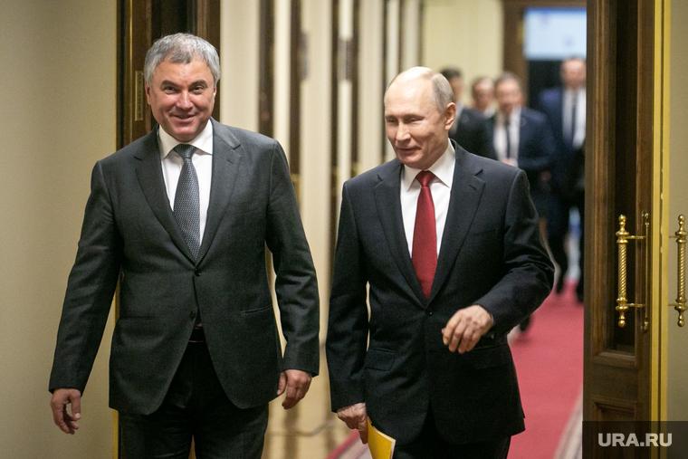 Выступление Владимира Путина перед Госдумой. Москва