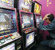 Игровые автоматы кургана скачать бесплатно симулятор для игровых автоматов