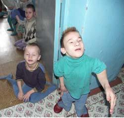Детдом фото для детей
