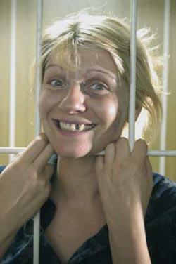 Заключенная в тюрьме