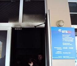 какой банк может дать кредит с плохой кредитной историей в москве