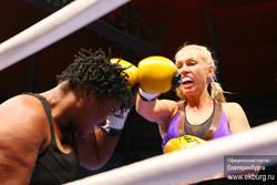 Женский секс бокс