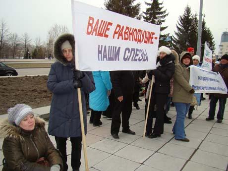 Отчаявшиеся рабочие бывшего завода Федулева начали пикетирование Белого дома
