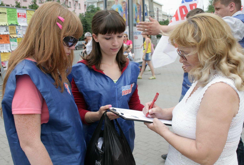 «Молодая гвардия» начала в Челябинске пикеты в поддержку закона о первом рабочем месте
