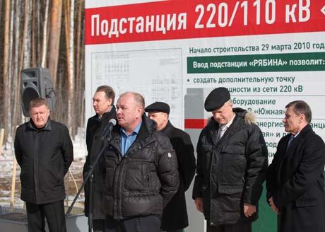 В столице Урала дали старт новой мега-стройке. Воробьев: «Фамилия у него такая – Родин! Он Родину любит!...»