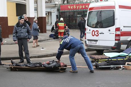 Страшные ФОТО с места взрыва на «Лубянке». Слабонервным лучше не смотреть