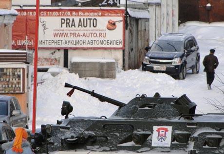 В Перми разгорается скандал. ДОСААФ выселяют из помещения. Сотрудники организации намерены стоять до победного конца
