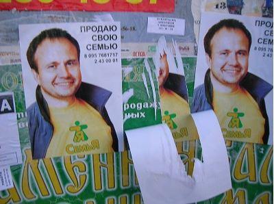 «Продаю свою семью». В Перми неизвестные развесили провокационные плакаты против Чиркунова