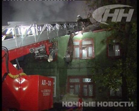 Настоящее пекло. Пожар в доме на Баумана заставил жильцов в ужасе прыгать из окон, ломая кости