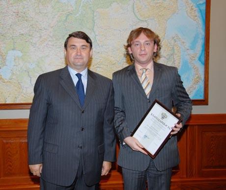Раньше новый министр финансов Свердловской области Константин Колтонюк выглядел совсем по-другому