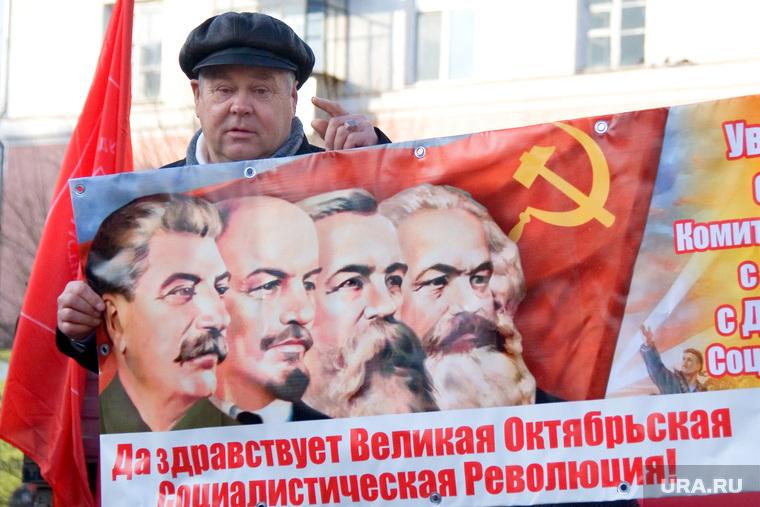 митинг КПРФ  Курган 07.11.2013г, митинг коммунистов, серп и молот, кпрф, октябрьская революция, портреты вождей