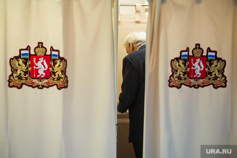 Заседание законодательного собрания СО. Екатеринбург, голосование депутатов, законодательное собрание со