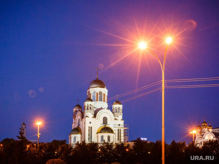 Ночной город. Екатеринбург, храм на крови, город екатеринбург, ночь