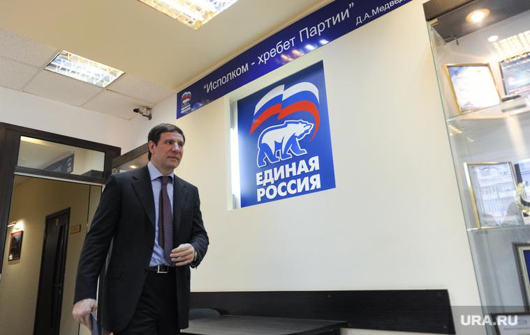 Юревич подает документы на праймериз. Челябинск., юревич михаил