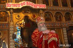 Празднование Пасхи.Курган, архиепископ константин