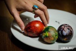 Покраска яиц к Пасхе. Екатеринбург, еда, пасхальное яйцо, пасха, пища, православие, яйцо, продукты питания, покраска яиц