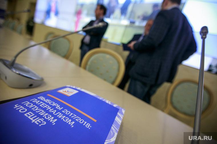 IV конгресс РАПК