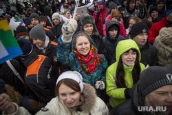Торжественное открытие Олимпийских часов на Плотинке, молодежь