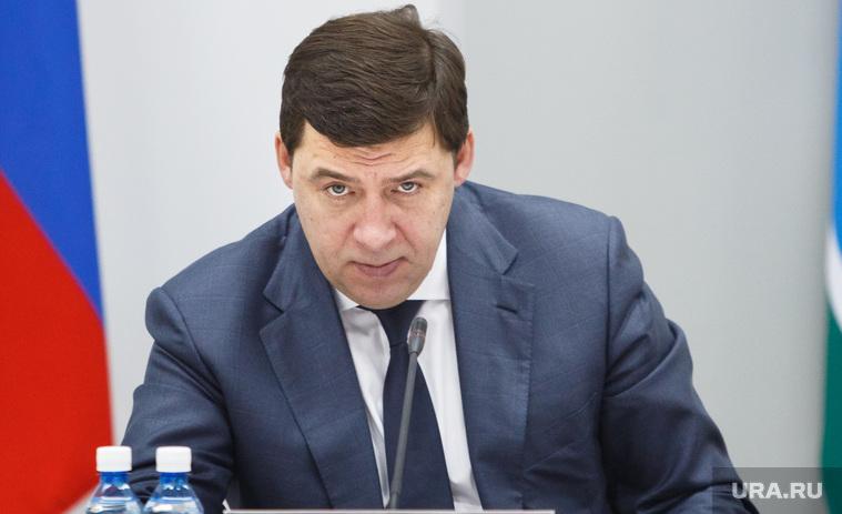 Совещание глав муниципалитетов СО с Куйвашевым. Екатеринбург, куйвашев евгений