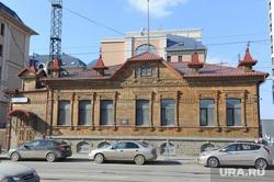 Исторические здания центра города. Челябинск, труда 82, дом крашенинниковых