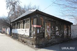 Исторические здания центра города. Челябинск, советская 20, карла маркса 58