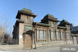 Исторические здания центра города. Челябинск, каслинская 137