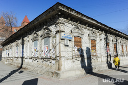 Исторические здания центра города. Челябинск, цвиллинга 8