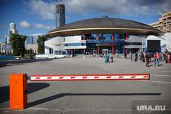Клипарт. Екатеринбург, шлагбаум, дивс, дворец игровых видов спорта